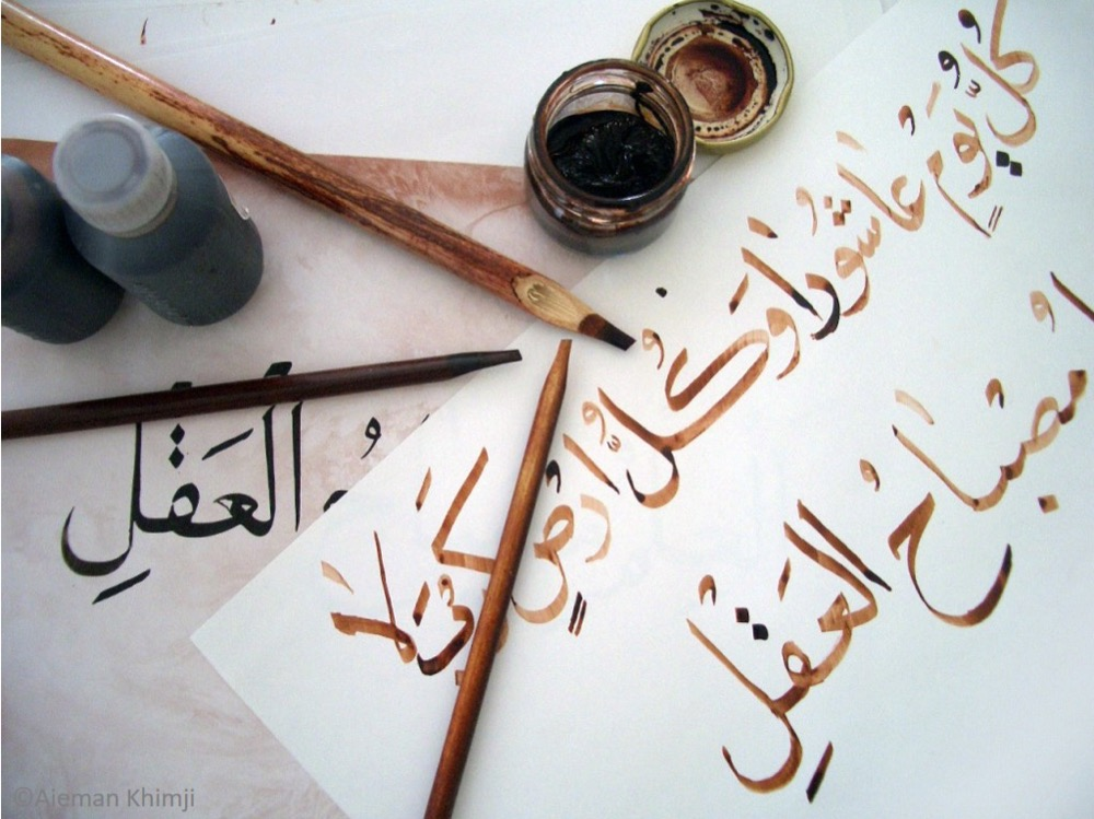 ​Learning the Arabic Language