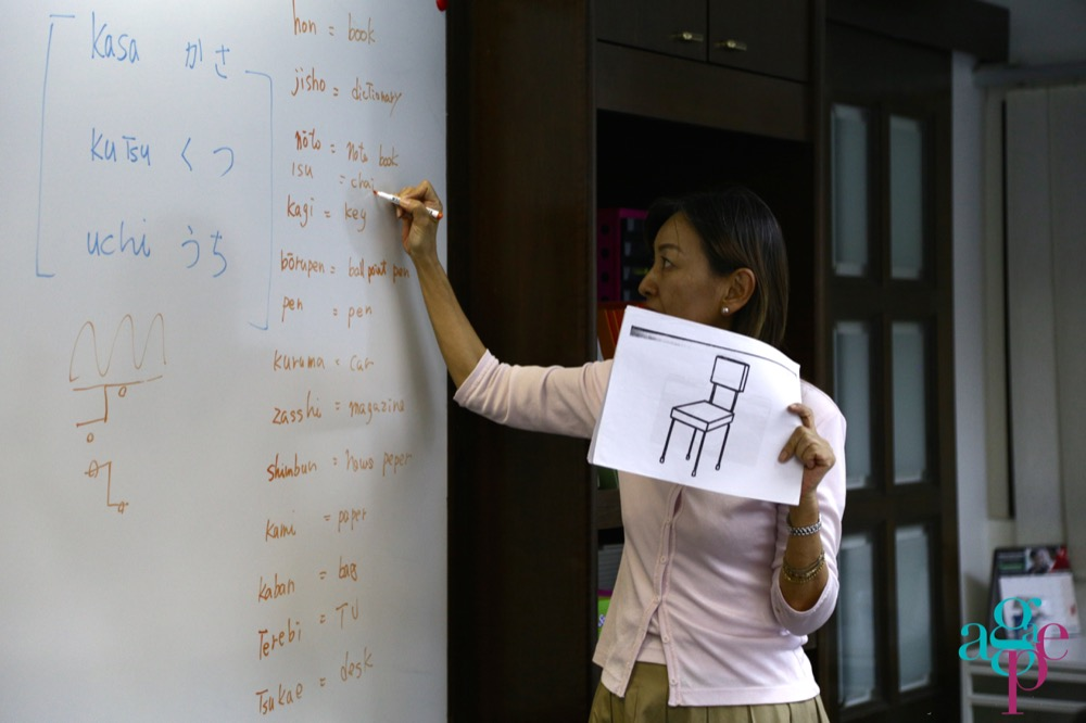 Taking learning language into the future